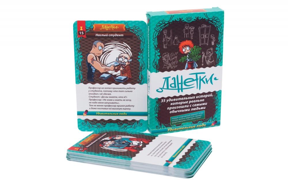 Купить Игра настольная - Данетки - Удивительные люди, Magellan