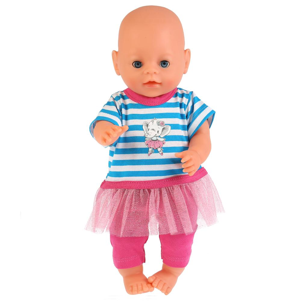 Купить Одежда для кукол размером 40-42 см. – Костюм с воланами, Карапуз