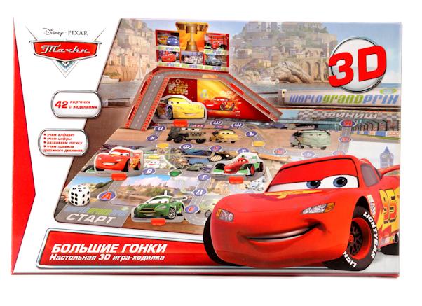 Настольная 3d игра-ходилка Умка – «Дисней. Тачки. Большие гонки»CARS 2 (Игрушки Тачки 2)<br>Настольная 3d игра-ходилка Умка – «Дисней. Тачки. Большие гонки»<br>