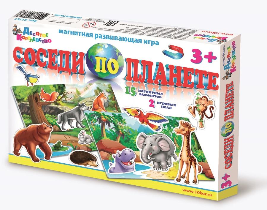 Купить Игра магнитная развивающая «Соседи по планете», Десятое королевство
