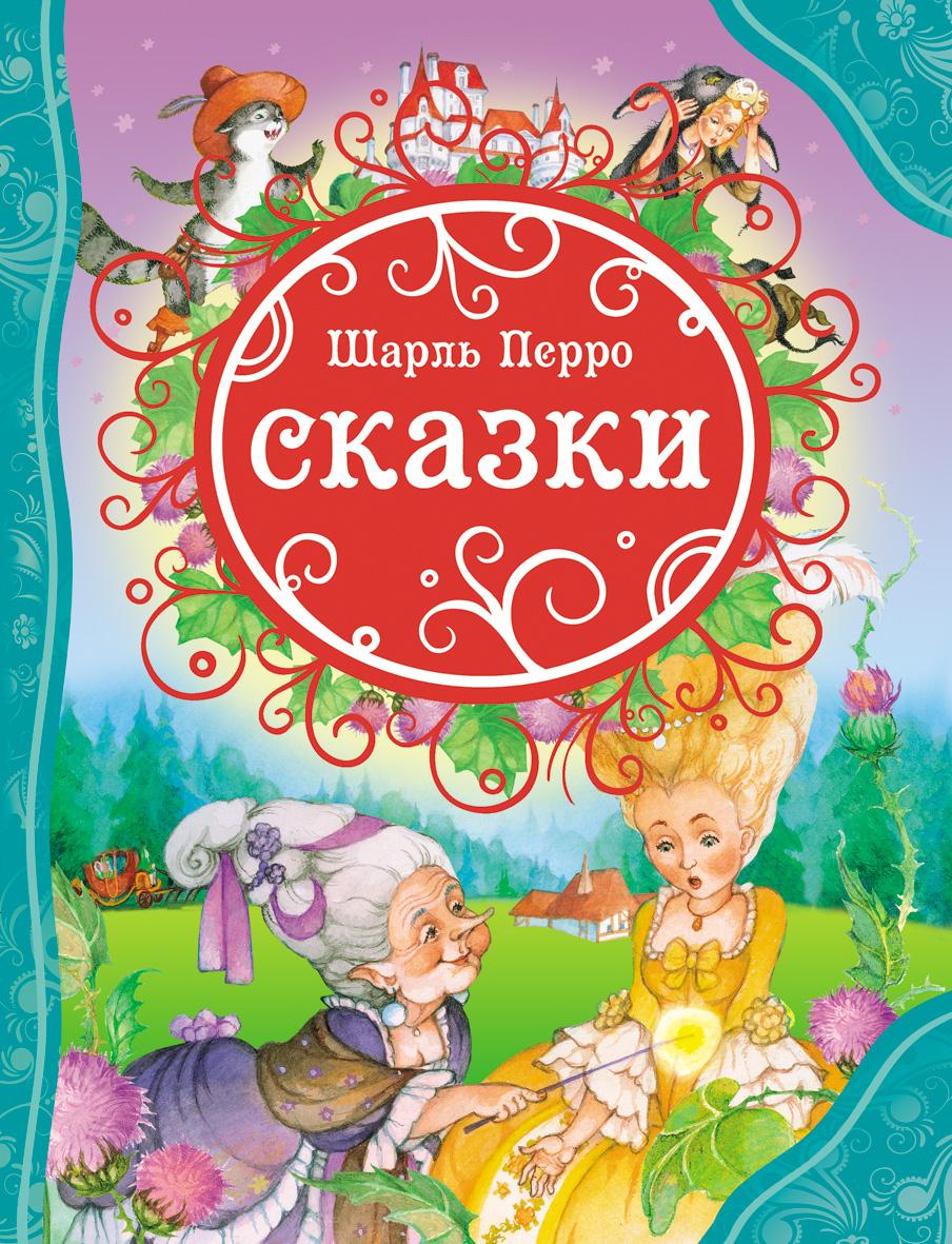 """картинка Книга Перро Ш. """"Сказки"""" от магазина Bebikam.ru"""