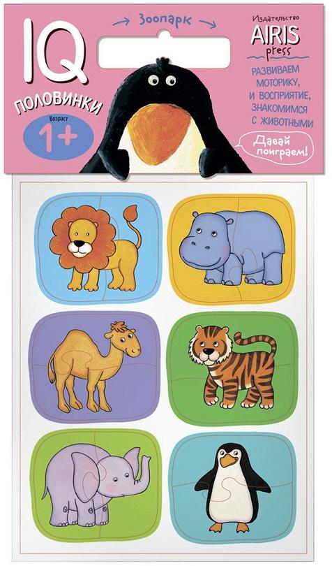 Набор карточек из серии Мягкие игры - Половинки. ЗоопаркЖивотные и окружающий мир<br>Набор карточек из серии Мягкие игры - Половинки. Зоопарк<br>