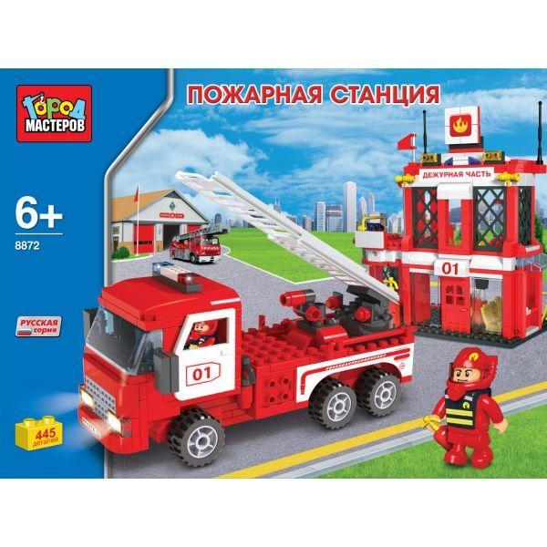 Купить Конструктор – Камаз, пожарная станция, 445 деталей, Город мастеров