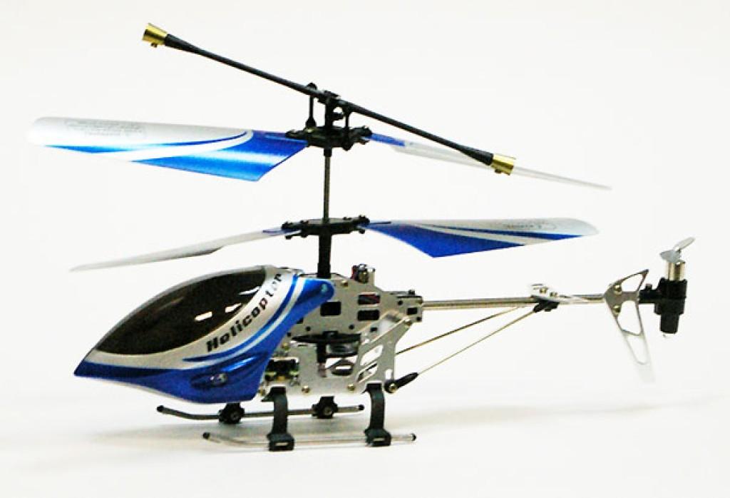 Радиоуправляемый вертолет ИК с гироскопом, синийРадиоуправляемые вертолеты<br>Радиоуправляемый вертолет ИК с гироскопом, синий<br>