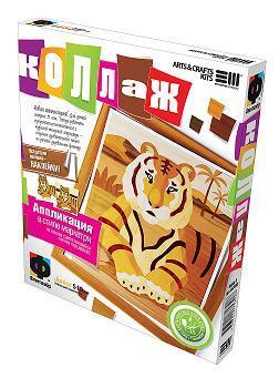 Детский творческий набор №5 «Коллаж. Тигр»Аппликация, пайетки<br>Детский творческий набор №5 «Коллаж. Тигр»<br>