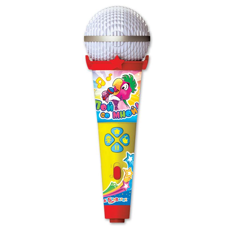 Купить Микрофон – Танцевальные хиты. Пой со мной!, Азбукварик