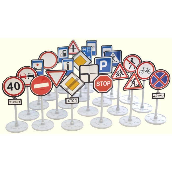 Набор Дорожные знакиЗнаки дорожного движения, светофоры<br>Набор Дорожные знаки<br>