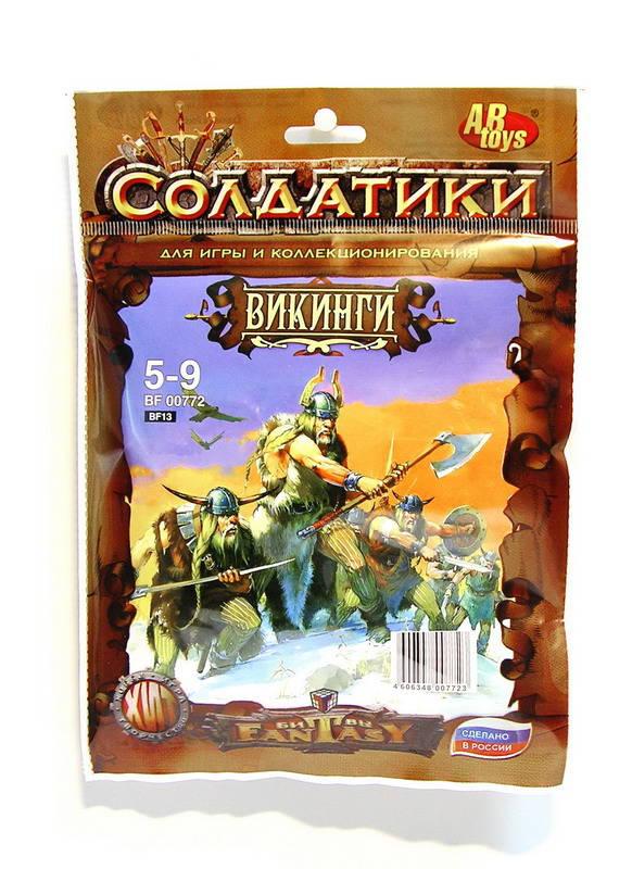 Купить Набор солдатиков Битвы фэнтези - Викинги, Технолог
