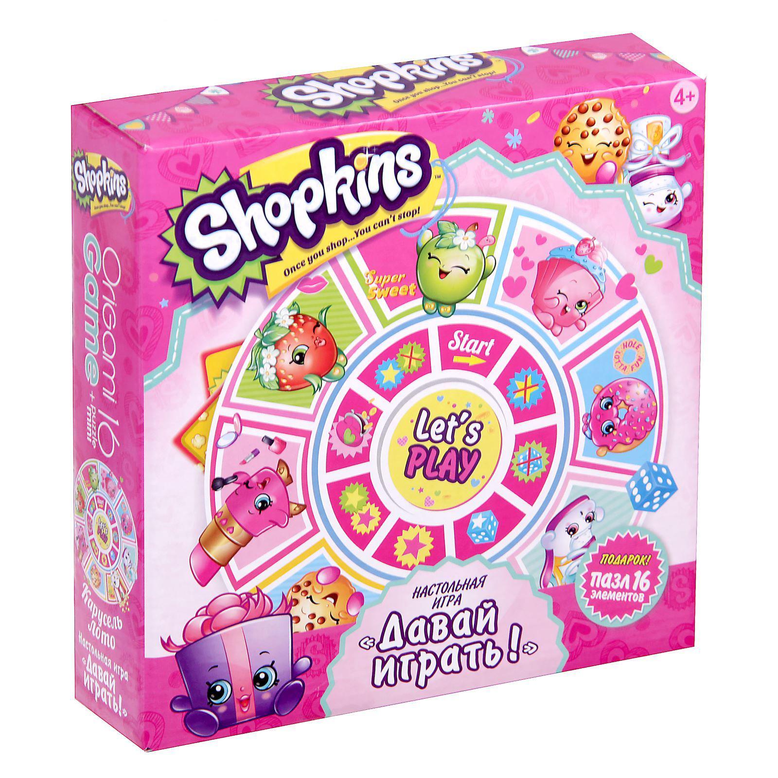 Игра настольная Shopkins - Карусель-лото - Давай играть! пазл 16 элементов.