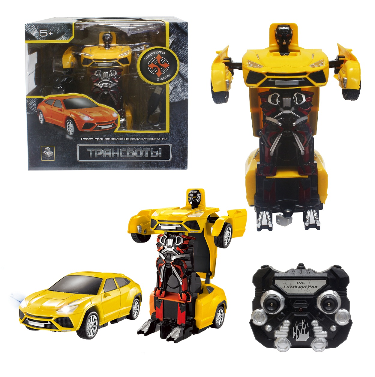 Робот на р/у 2,4GHz, трансформирующийся в легковую машину, желтый