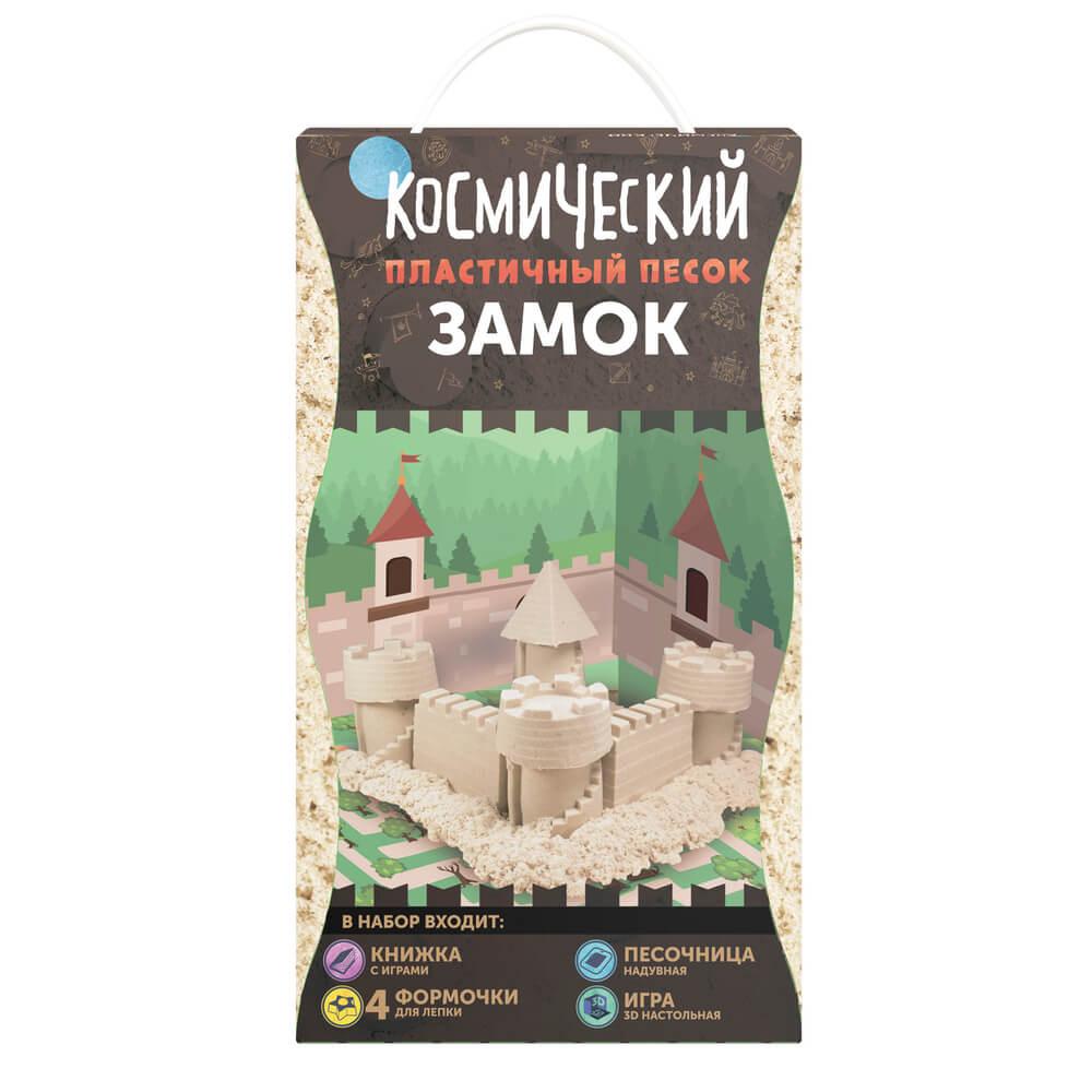 Песок космический – Замок, 2 кг. - Кинетический песок, артикул: 158115