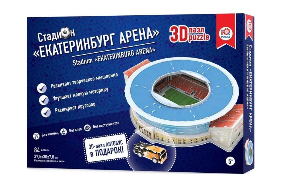 Купить Сборный 3D пазл из пенокартона – стадион Екатеринбург Арена, IQ 3D Puzzle