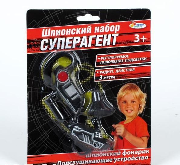 Шпионский набор суперагента с фонариком и подслушивающим устройствомШпионские игрушки. Наборы секретного агента<br>Шпионский набор суперагента с фонариком и подслушивающим устройством<br>