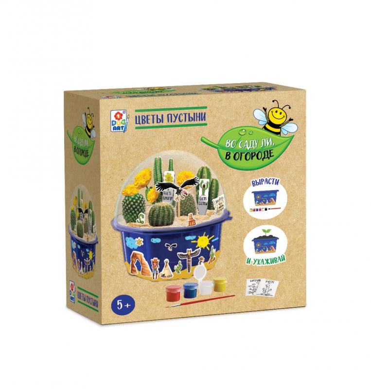 Купить Набор для детского творчества - Во саду ли, в огороде - Цветы пустыни, 1TOY