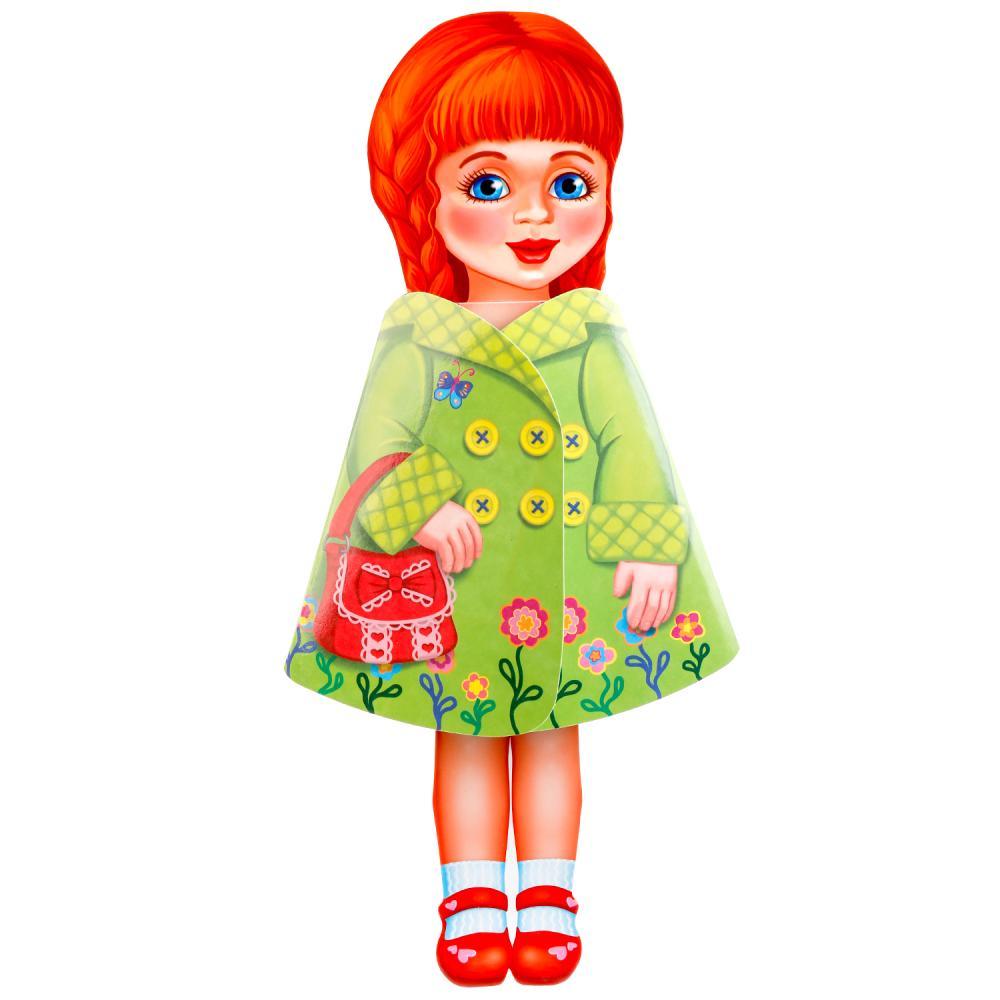Книжка-кукла – Шатенка Катя фото