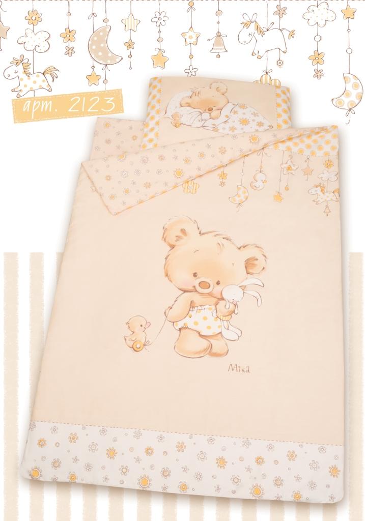 Купить Комплект постельного белья - Mika, сатин, молочный, Золотой гусь