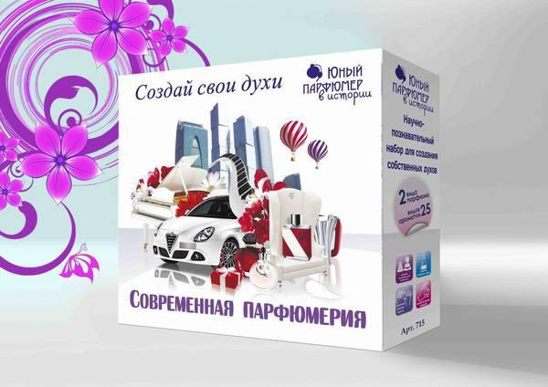 Набор Юный парфюмер - Современная ПарфюмерияЮный парфюмер<br>Набор Юный парфюмер - Современная Парфюмерия<br>