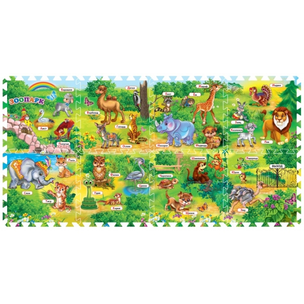 Купить Коврик-пазл - Зоопарк с азбукой, 8 сегментов, Играем вместе