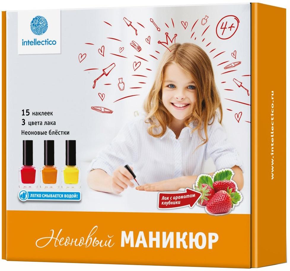 Купить Набор «Неоновый маникюр», смываемый водой лак с ароматом клубники, Intellectico