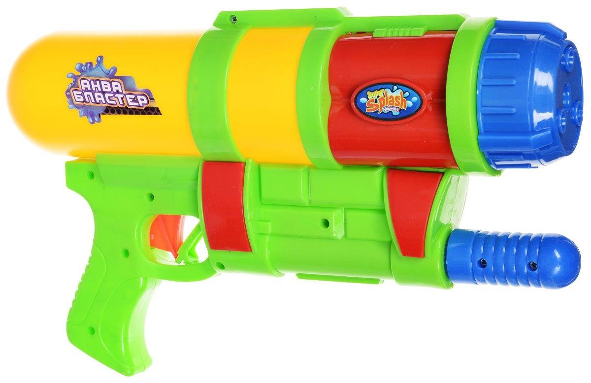 Водное оружие - Аквабластер от Toyway