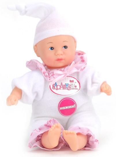 Пупс 20 см., озвученный, 7 фраз, с аксессуарами, в сумке sim)Куклы Карапуз<br>Пупс 20 см., озвученный, 7 фраз, с аксессуарами, в сумке sim)<br>