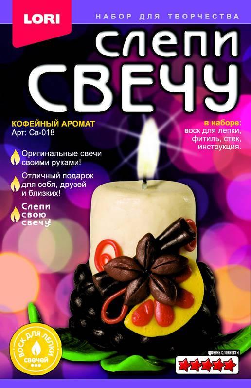 Слепи свечу - Кофейный ароматСоздание гелевых свечей<br>Слепи свечу - Кофейный аромат<br>
