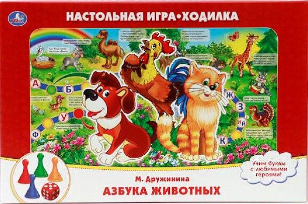 Настольная игра-ходилка азбука животных Умка ...