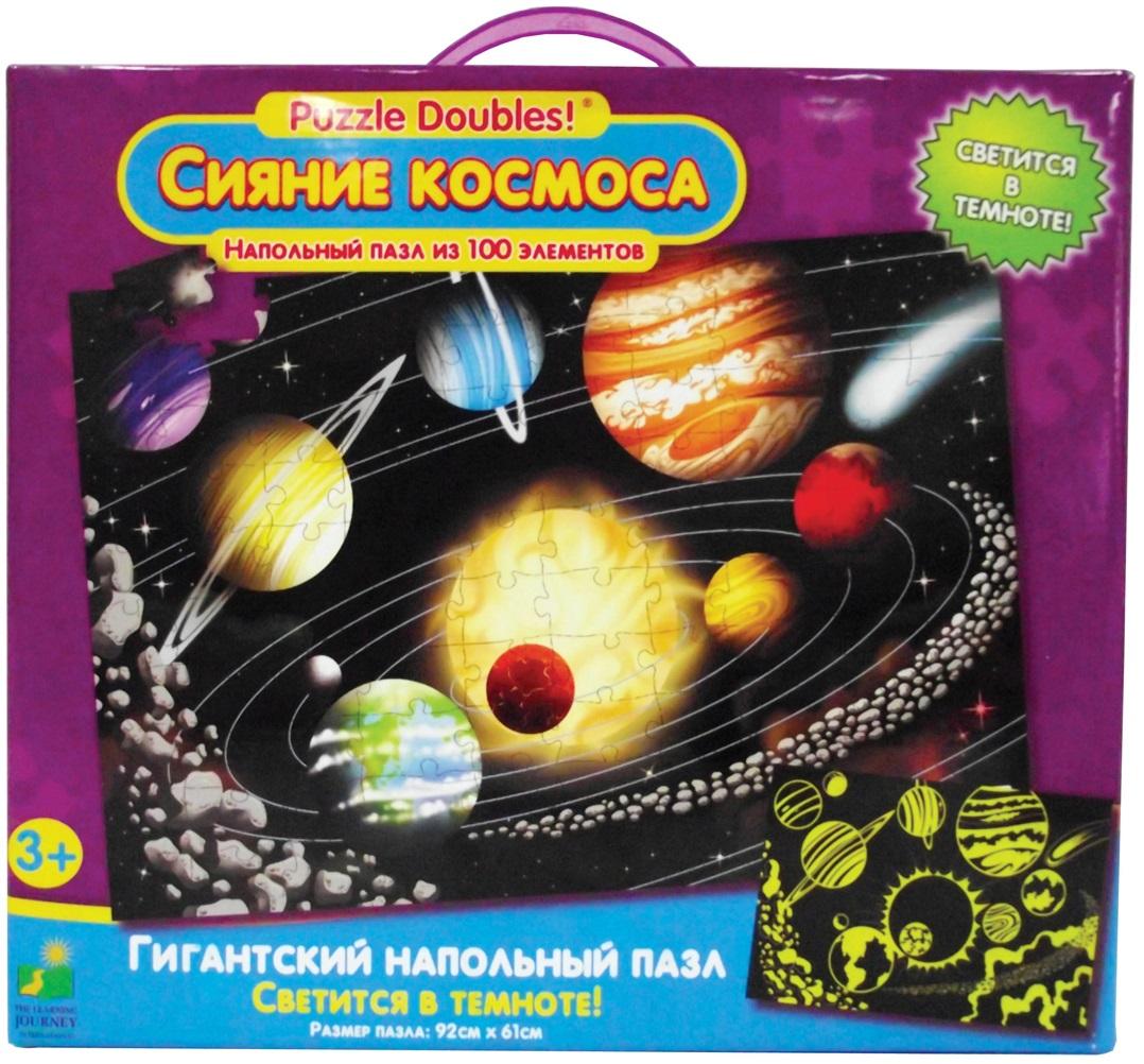 Гигантский напольный пазл Сияние Космоса, светиться в темноте, 100 элементовПазлы 100+ элементов<br>Гигантский напольный пазл Сияние Космоса, светиться в темноте, 100 элементов<br>