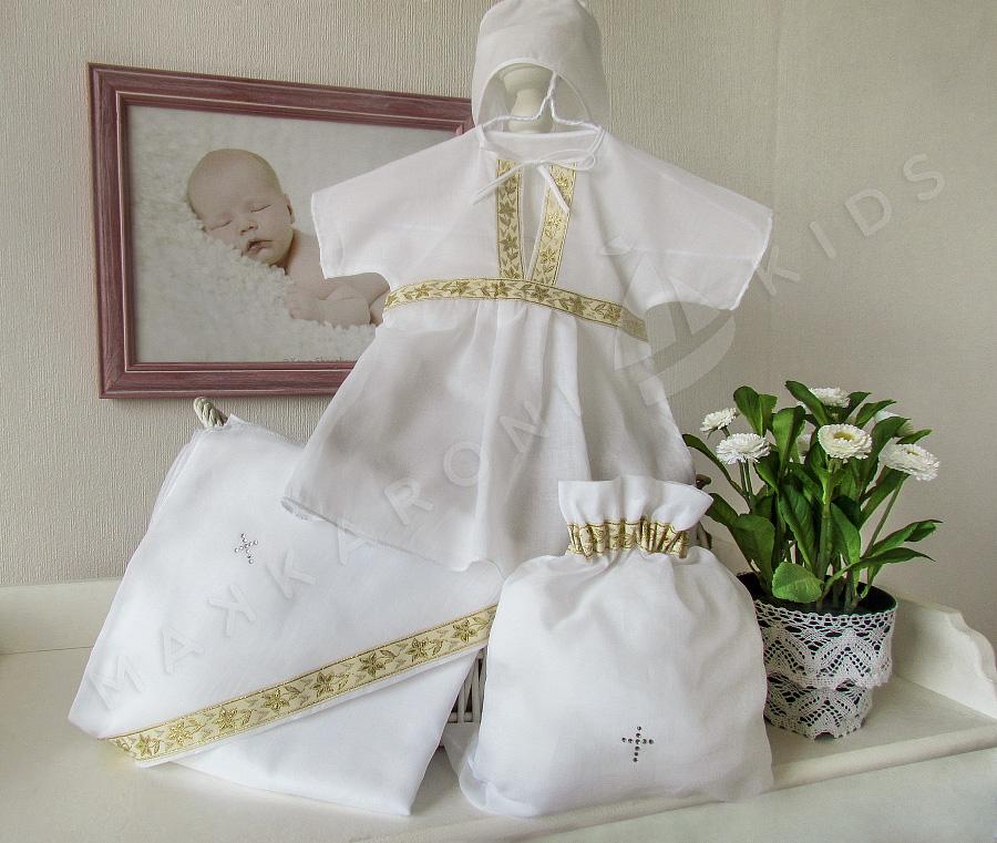 Крестильный набор для девочки 0-3 месяцев - Классика, 4 предмета, белый/золотоКрестильные наборы<br>Крестильный набор для девочки 0-3 месяцев - Классика, 4 предмета, белый/золото<br>