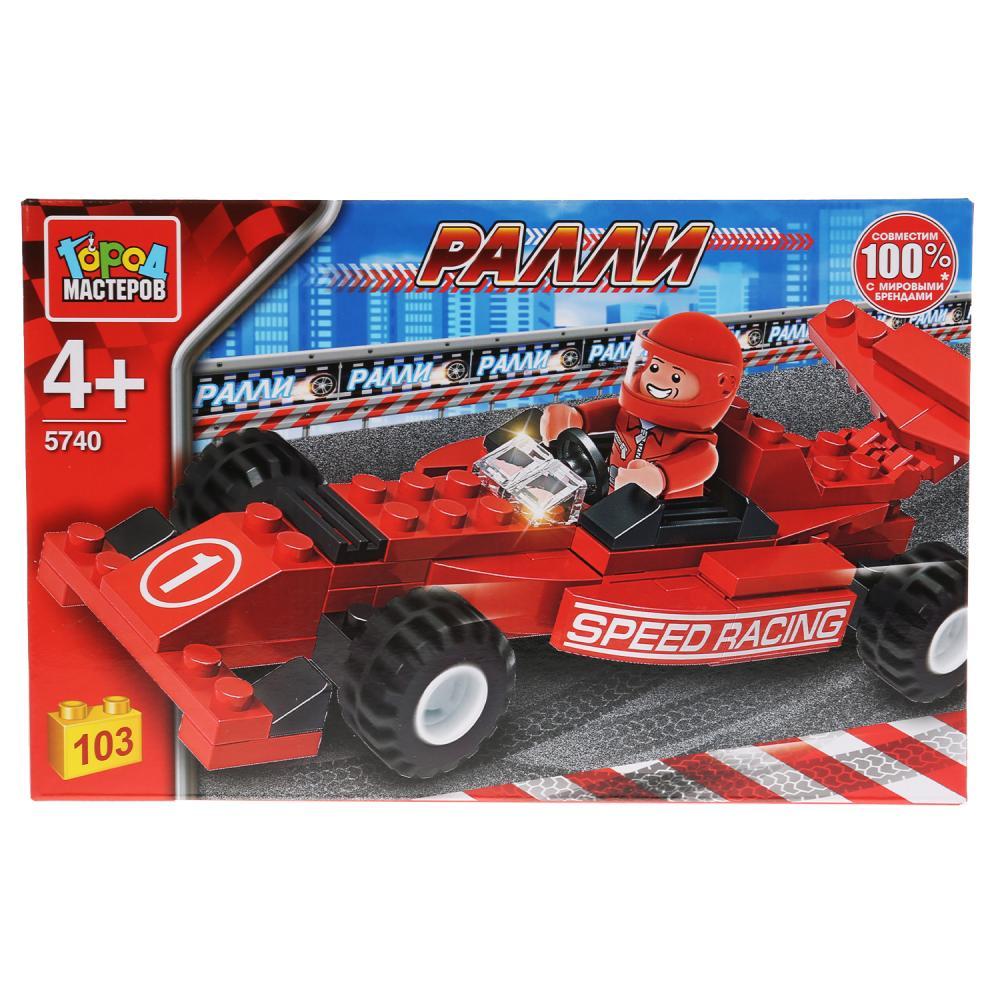 Купить Конструктор из серии Ралли - Формула-1, с фигуркой, 103 детали, Город мастеров