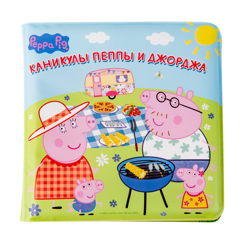 Купить Книжка для ванны TM Peppa Pig - Раскраска водой - Свинка Пеппа, Росмэн