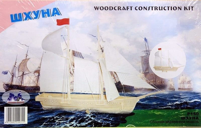 Сборная деревянная модель  Шхуна - Пазлы, артикул: 84134