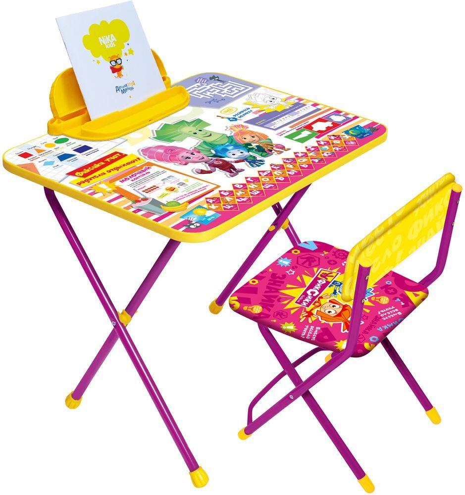 Набор детской мебели Фикси Знайка, сиреневыйИгровые столы и стулья<br>Набор детской мебели Фикси Знайка, сиреневый<br>