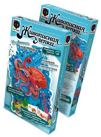 Живописная лепка «Подводное царство »Наборы для лепки<br>Живописная лепка «Подводное царство »<br>