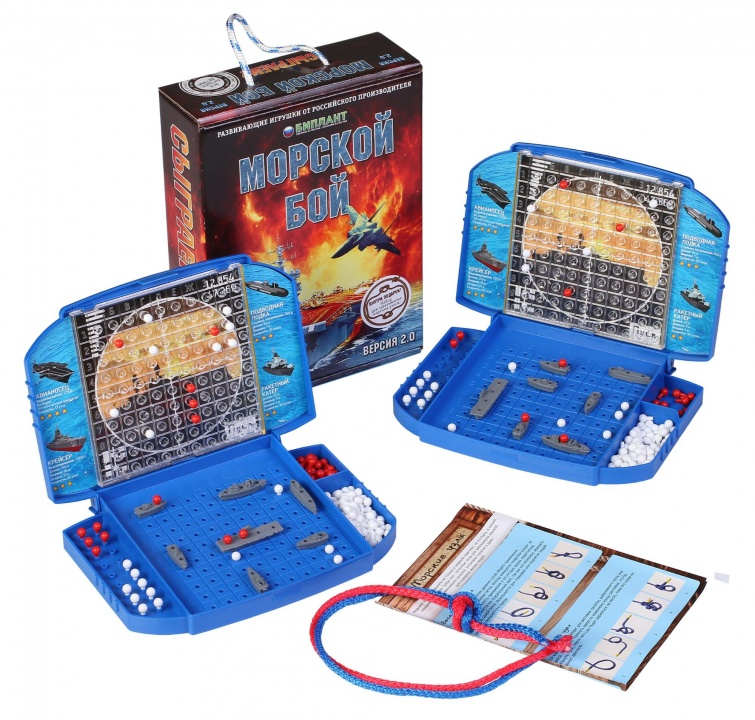 Игра настольная  Морской бой, версия 2:0 - Морской бой, артикул: 157507