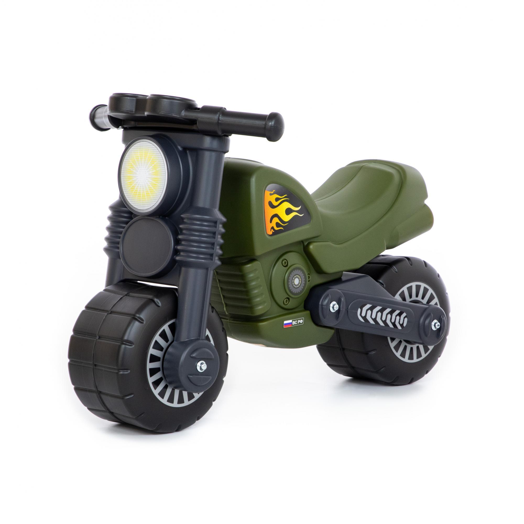 Купить Мотоцикл - Моторбайк, военный, Полесье