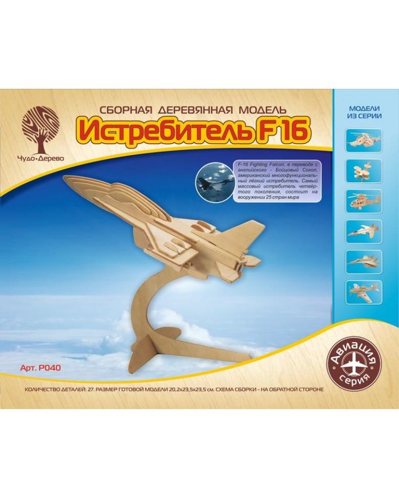 Модель деревянная сборная - Самолет F16, 3 пластиныМодели самолетов для склеивания<br>Модель деревянная сборная - Самолет F16, 3 пластины<br>