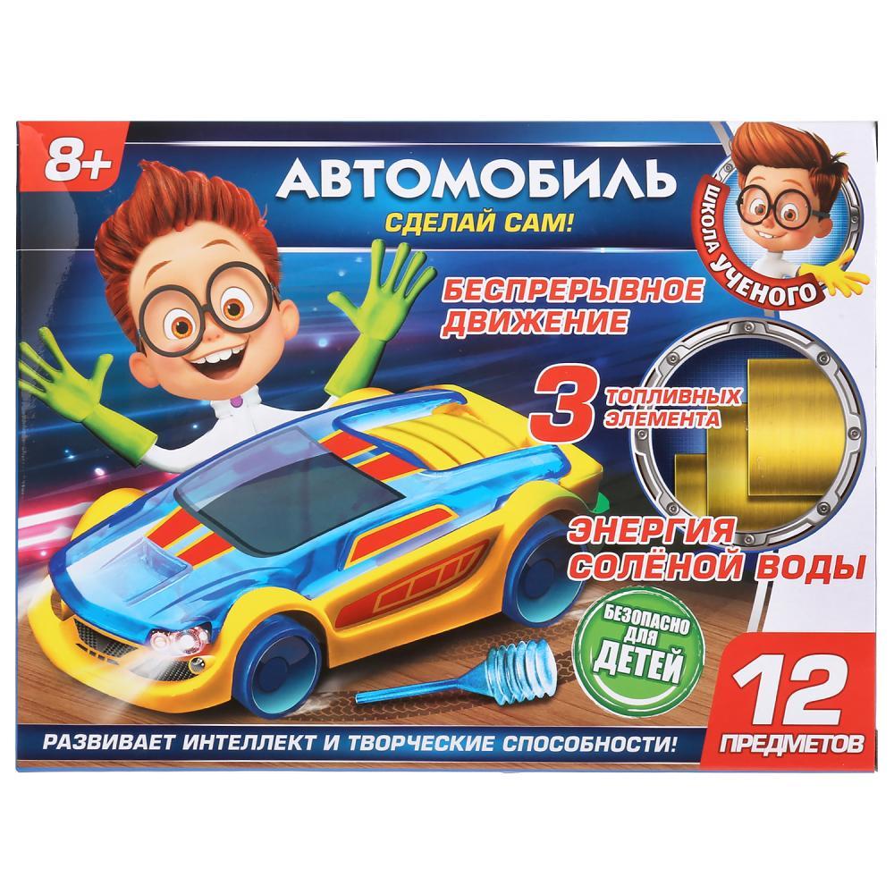 Набор из серии Школа ученого: автомобиль на солёной воде, Играем вместе  - купить со скидкой