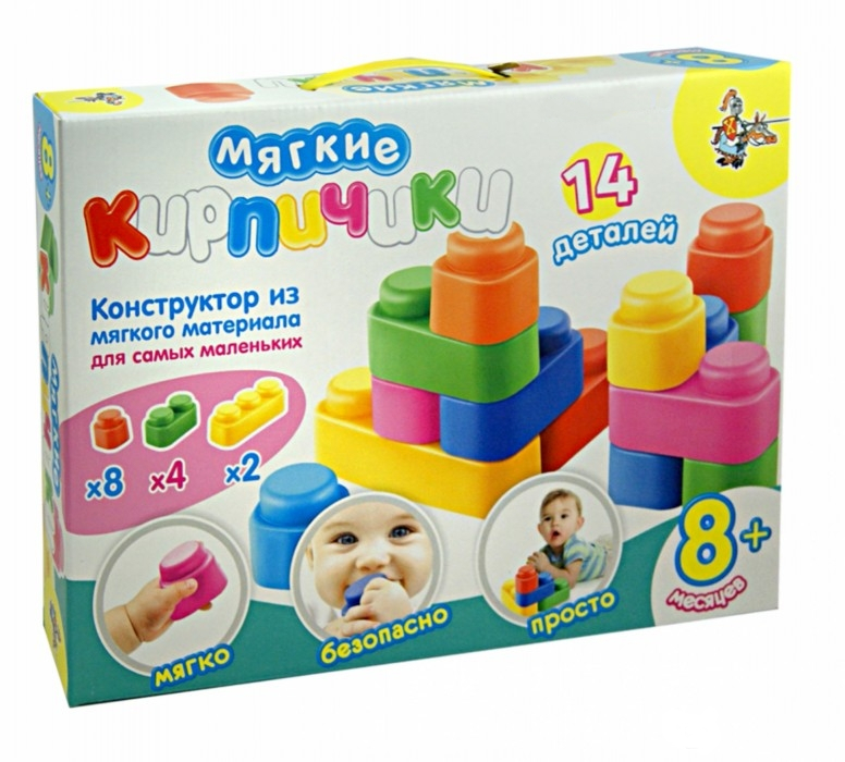 Кирпичики мягкие - конструктор из мягкого материала для самых маленьких,14 деталей от Toyway