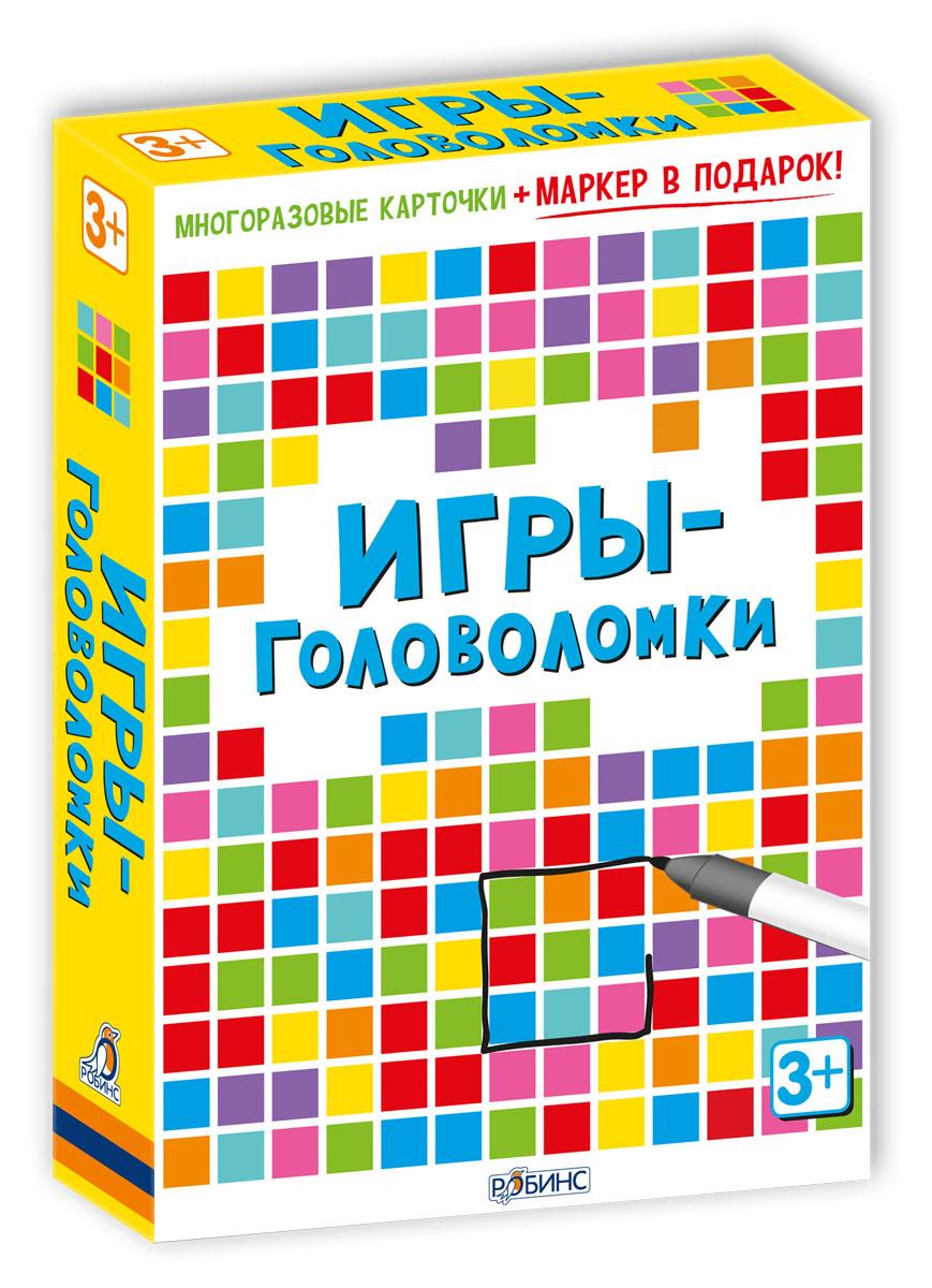 Набор «Игры-головоломки»Задания, головоломки, книги с наклейками<br>Набор «Игры-головоломки»<br>
