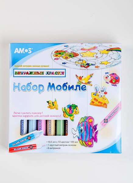 Набор витражных красок с шаблонами – Мобиле, 10 цветовВитраж<br>Набор витражных красок с шаблонами – Мобиле, 10 цветов<br>