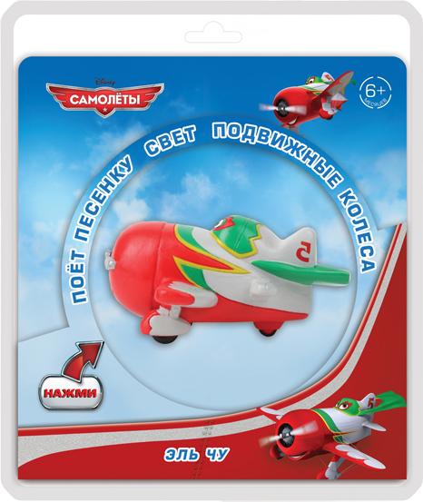 Игрушка – Эль Чу с колёсами, световыми и звуковыми эффектами, русифицированный от Toyway
