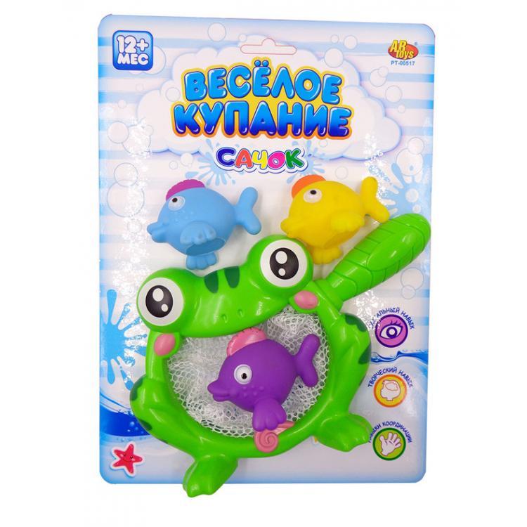 Веселое купание. Резиновые игрушки для ванной, 3 рыбки и лягушка-сачок )Резиновые игрушки<br>Веселое купание. Резиновые игрушки для ванной, 3 рыбки и лягушка-сачок )<br>