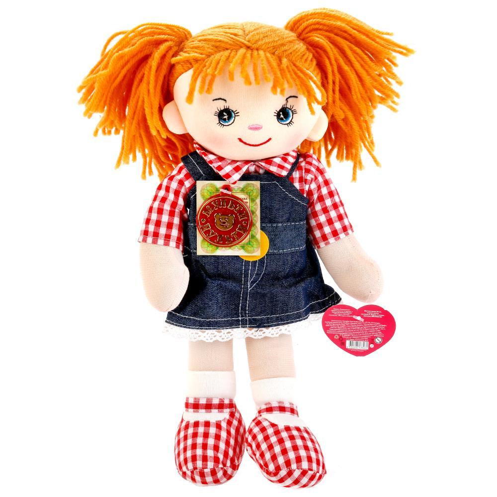 Купить Озвученная мягкая игрушка - Мягкая кукла, стихи и песенки А. Барто, 35 см, Мульти-Пульти