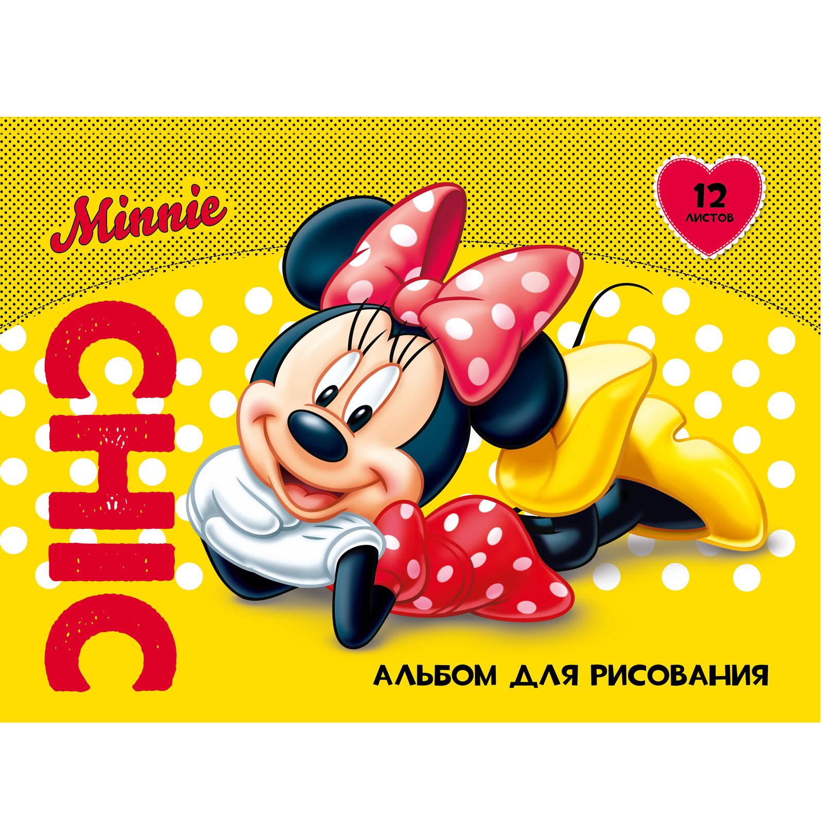 Альбом для рисования Disney «Минни», 12 листовАльбомы для рисования<br>Альбом для рисования Disney «Минни», 12 листов<br>