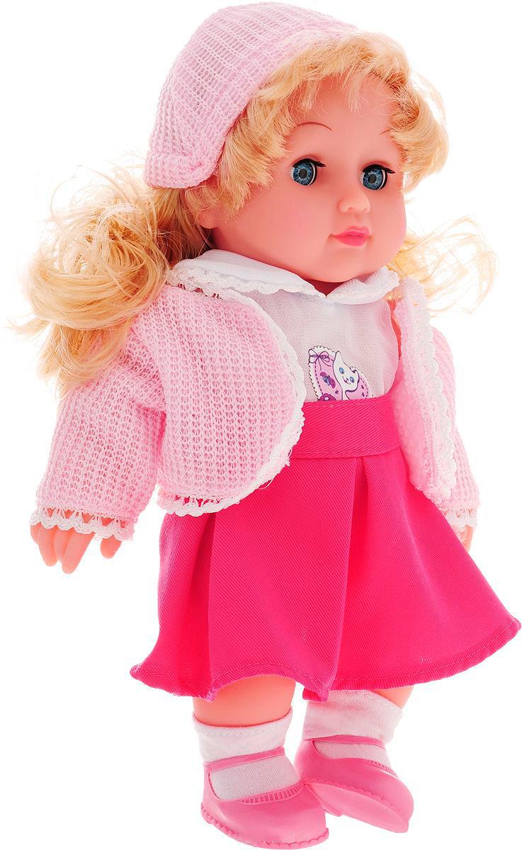 Озвученная кукла 30 см, стихи и песенка А. БартоКуклы Карапуз<br>Озвученная кукла 30 см, стихи и песенка А. Барто<br>