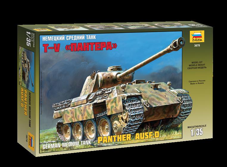 Модель для склеивания - Немецкий средний танк ПантераМодели танков для склеивания<br>Модель для склеивания - Немецкий средний танк Пантера<br>
