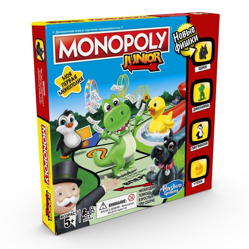 Games. Игра настольная - Монополия Джуниор - Моя первая монополия, 8+ Hasbro