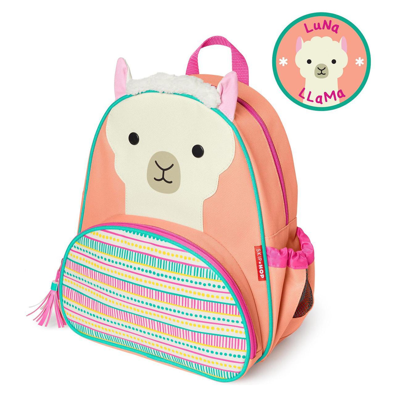 Рюкзак детский - Лама