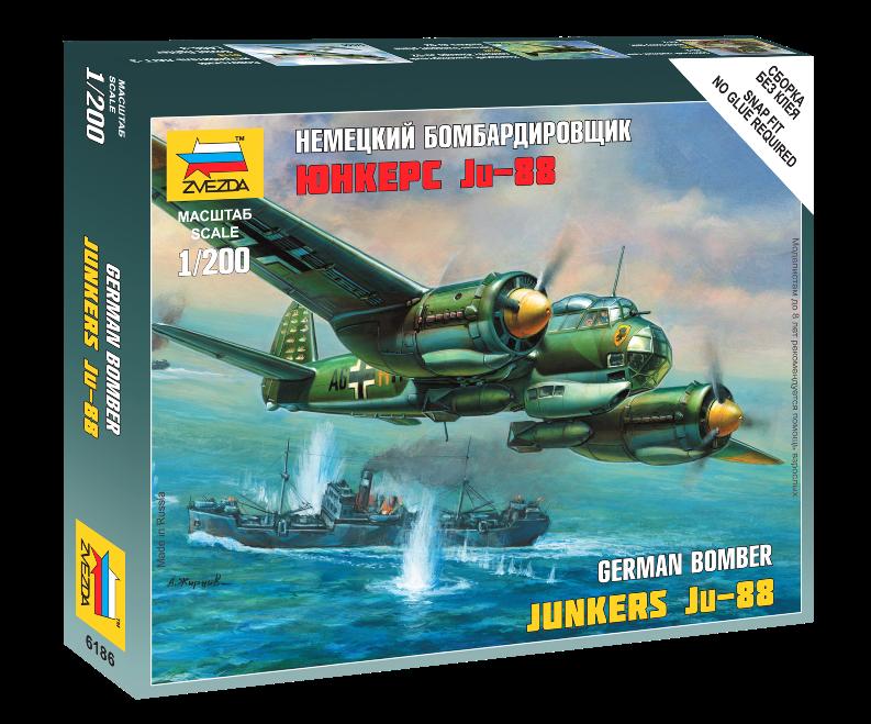 Модель сборная - Немецкий бомбардировщик Ju-88 A4Модели самолетов для склеивания<br>Модель сборная - Немецкий бомбардировщик Ju-88 A4<br>